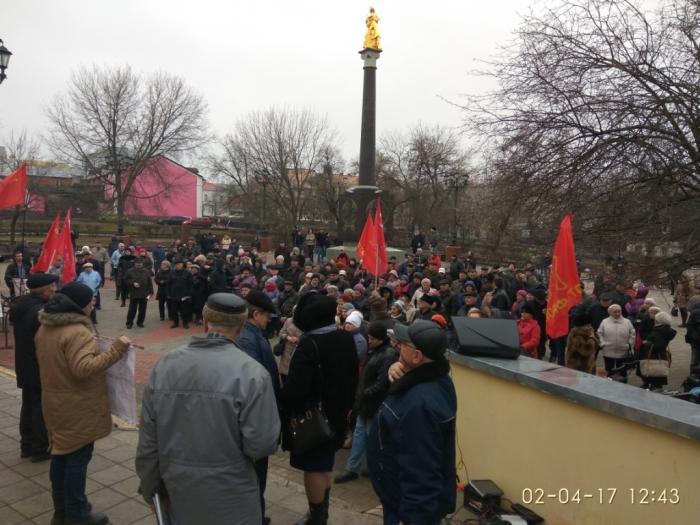 Ногинск протестует!