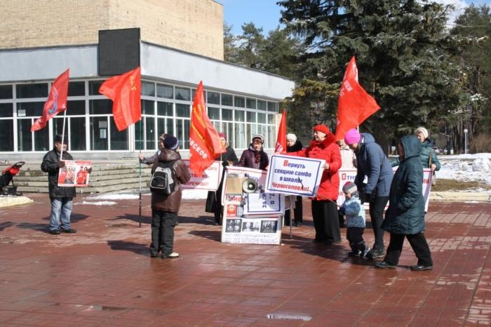 В Черноголовке состоялся митинг