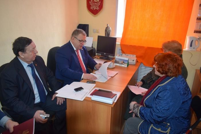 Депутат-коммунист Александр Наумов провел прием жителей Протвино и Кашира
