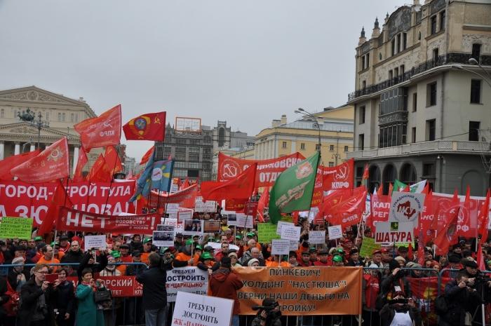 Главный рецепт успешной борьбы – это социализм!