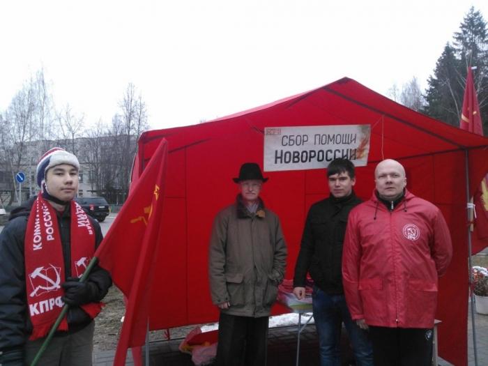 Дубненцы провели пикеты по сбору помощи ДНР и ЛНР