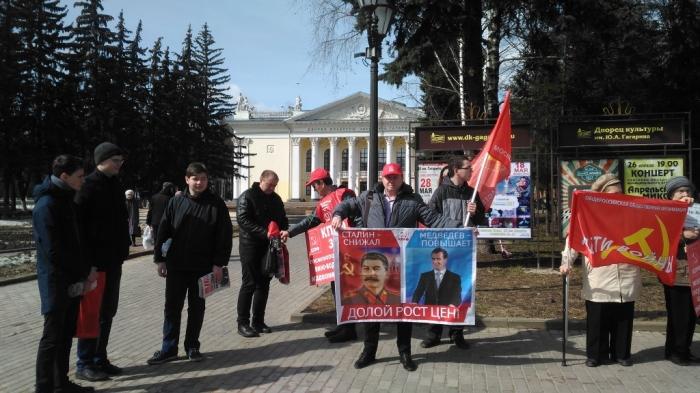 Сергиев Посад про цены: