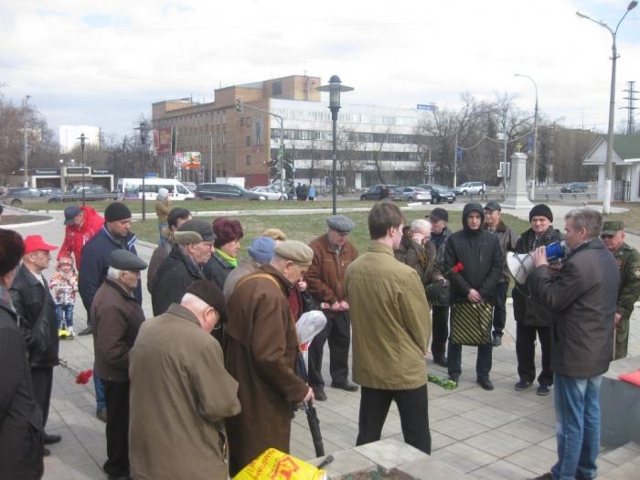 В Люберцах состоялся митинг, посвященный 147-й годовщине со Дня рождения Ленина