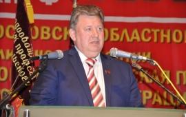 Выступление В.И. Кашина на 47-ой отчётной конференции МК КПРФ