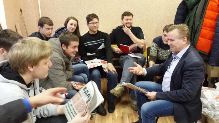 Александр Голуб: «Работа с молодыми – приоритет для партийных организаций!»