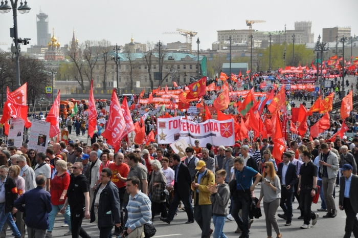 1 мая - день Международной солидарности трудящихся