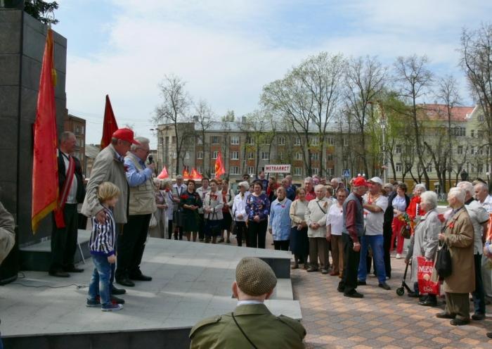 Серпуховские коммунисты отметили День Международной солидарности трудящихся
