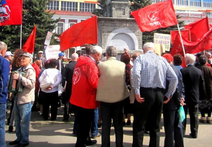 День международной солидарности трудящихся отметили в Орехово-Зуево
