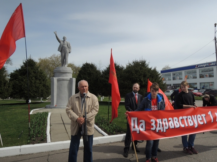 Первомайский митинг в Коломне