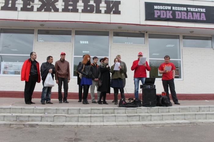 Подольские коммунисты провели памятный митинг ко Дню Победы