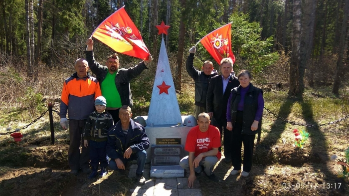 Вахта памяти шаховских коммунистов