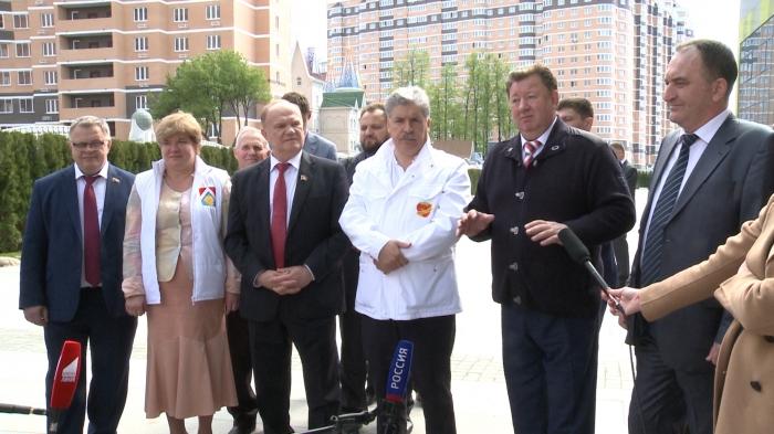 Выступление В.И. Кашина 25.05.2017