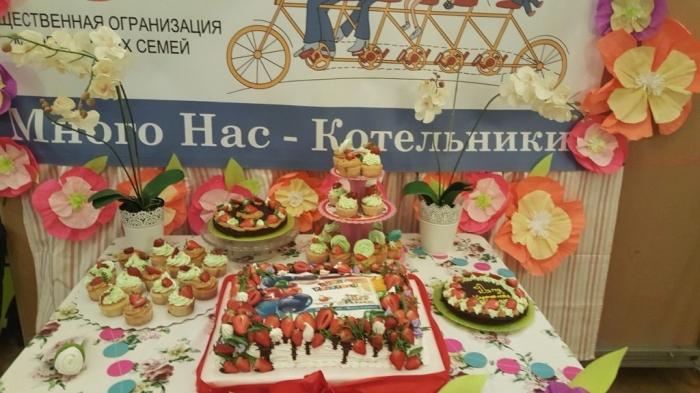 «Русский лад» в Котельниках
