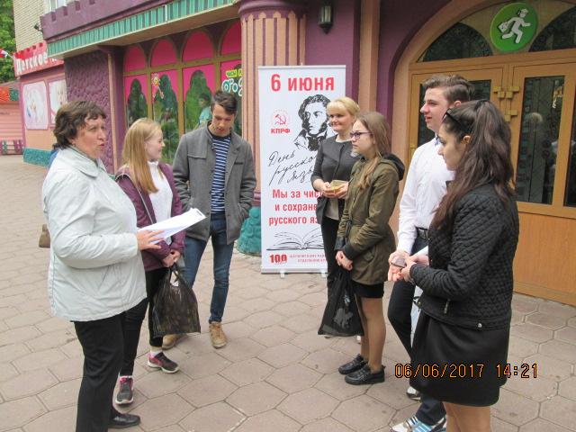 На улицах Щёлково прошла литературная викторина