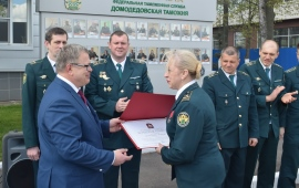 Александр Наумов поздравил домодедовских таможенников