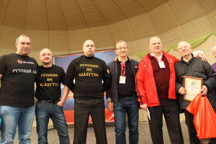 Активисты «Русского Лада» из Люберец приняли участие в празднике, посвященном Дню русского языка