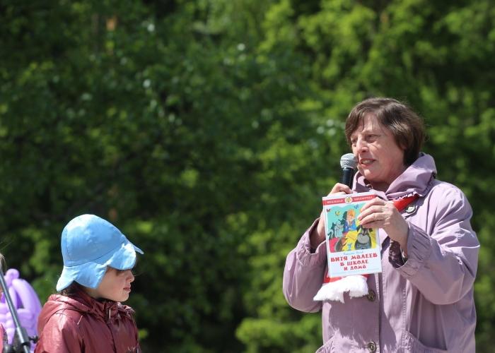 Праздник детства в Черноголовке