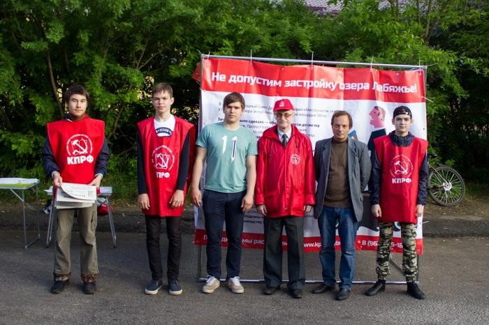 Коммунисты Дубны против непопулярных решений местных властей
