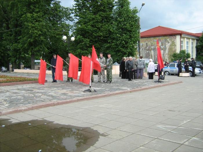 День памяти и скорби в Можайске