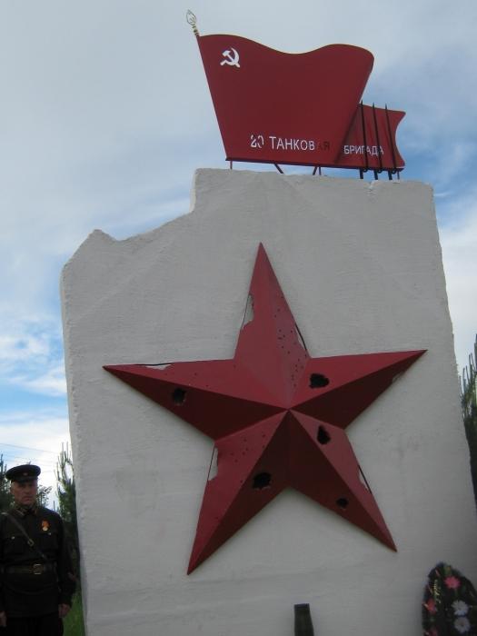 Памятный знак танкистам 20-ой танковой бригады открыт в Одинцовском районе