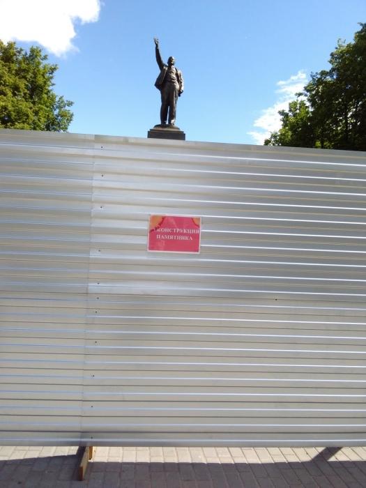 В Егорьевске Ленин в почете