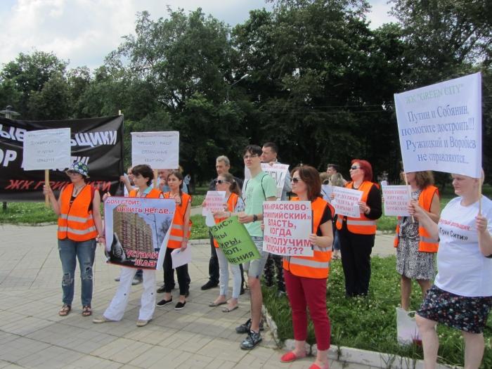 Митинг обманутых дольщиков в Люберцах