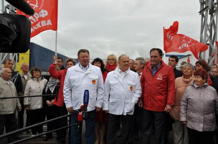 Выступление В.И. Кашина на отправке 65-го гуманитарного конвоя на Донбасс