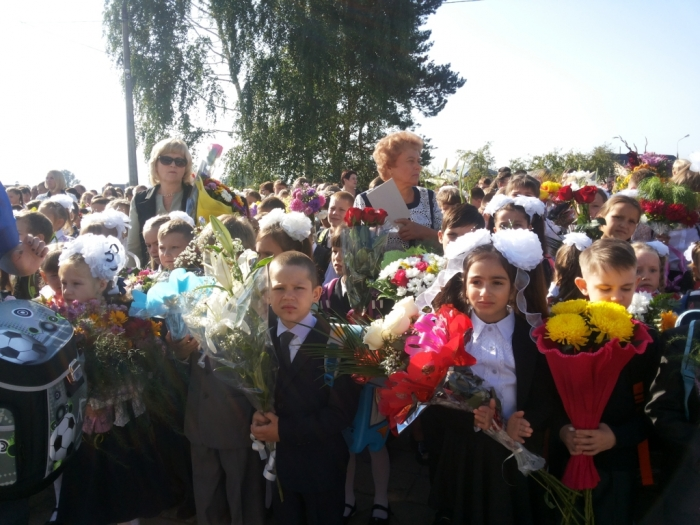 День знаний отметили в Орехово-Зуево