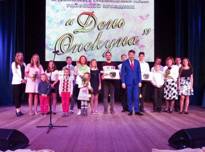 «День опекуна» отметили в Дмитрове