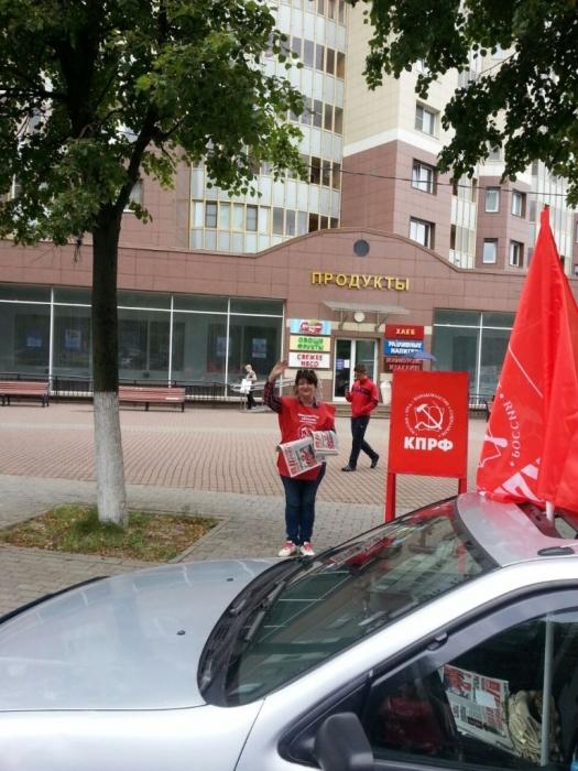 Красные в городах Московской области