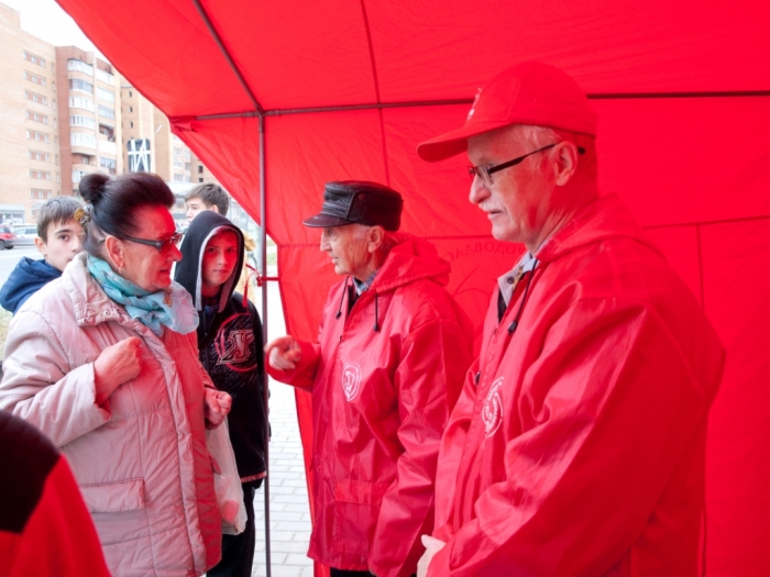 Дубна: «Красные – в городе»