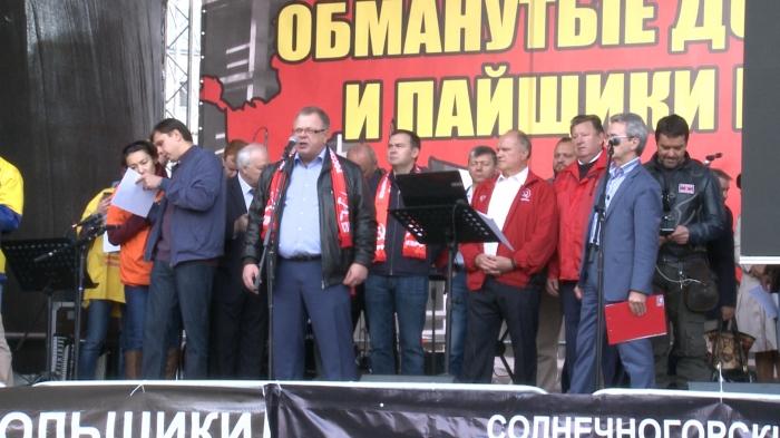 Выступление А.А. Наумова на митинге 16.09.2017