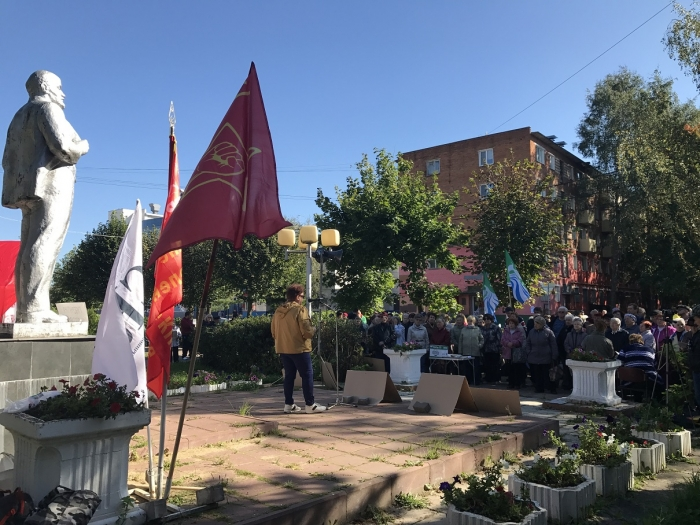 Мы говорим решительное «НЕТ» наступлению на наши права! В Солнечногорске прошел митинг