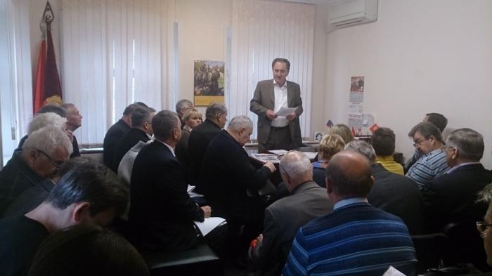 Состоялось совещание первых секретарей областных парторганизаций КПРФ