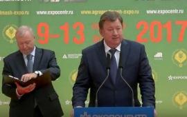 В.И. Кашин принял участие в открытии 22-й выставки «АГРОПРОДМАШ-2017»