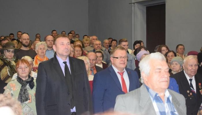 28 октября в КДЦ «Родина» подмосковной Каширы состоялось торжественное собрание, посвященное 100-летию Великой Октябрьской социалистической революции