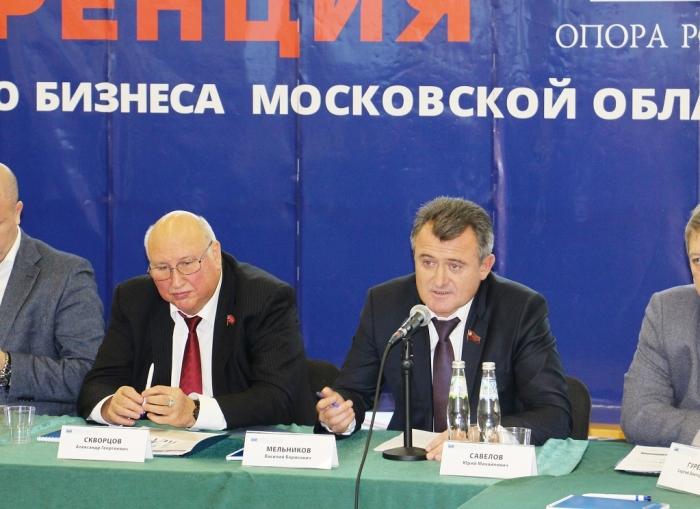 Василий Мельников: Перед нами стоят большие задачи