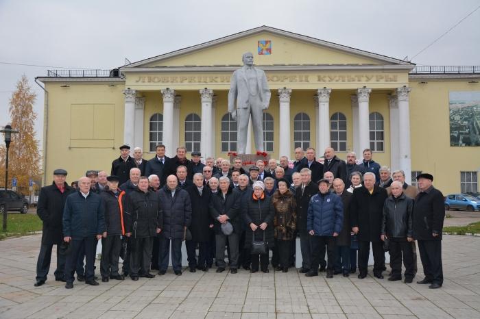 Люберецкие ветераны отметили 100-летие Великого Октября