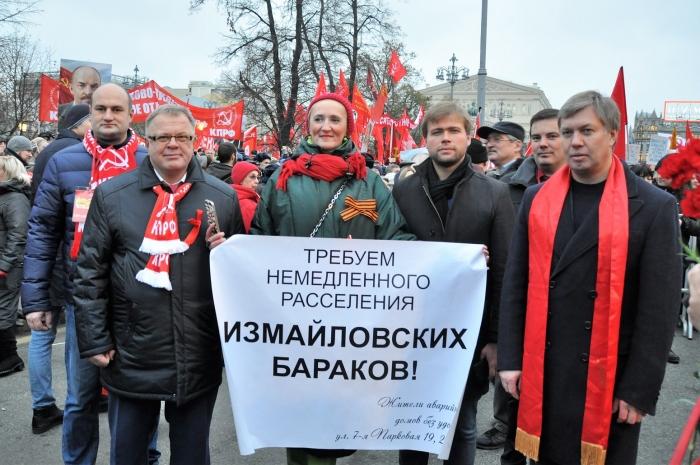 100-летию Великого Октября – Слава!