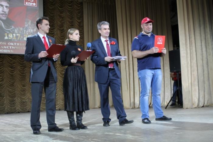 Люберцы празднуют 100-летие Великого Октября!