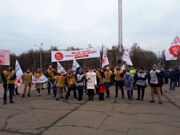 Подольские коммунисты отметили 100-летие Великой Октябрьской Социалистической революции