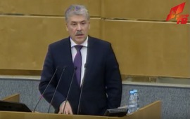 П.Н. Грудинин выступил на парламентских слушаниях в Госдуме на тему: «Правовые и социальные аспекты устойчивого развития сельских территорий»