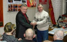 Серпуховский РК КПРФ подвел итоги работы в уходящем году