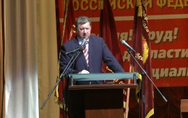 Выступление В.И. Кашина на Пленуме МК КПРФ 16.12.2017
