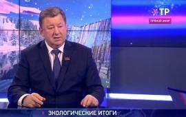 Владимир Кашин: В мероприятиях Года экологии приняли участие 20 млн человек