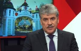 Новогоднее поздравление директора Cовхоза имени Ленина Павла Грудинина