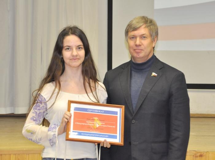 Алексей Русских провел Парламентский урок для школьников Черноголовки