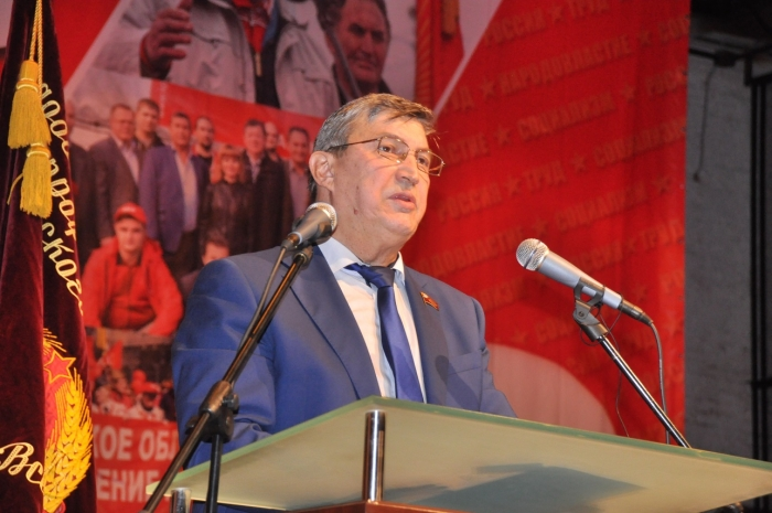 Доклад Константина Черемисова на Пленуме МК КПРФ 16.12.2017