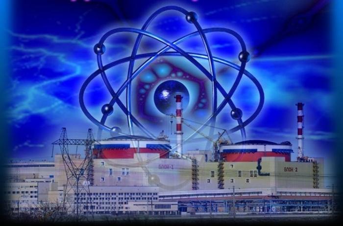 Они создавали энергетику