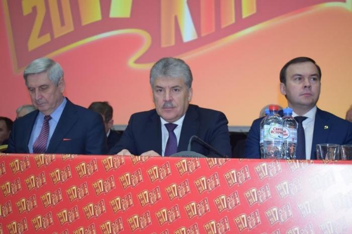 В Подмосковье открылся второй этап XVII съезда КПРФ
